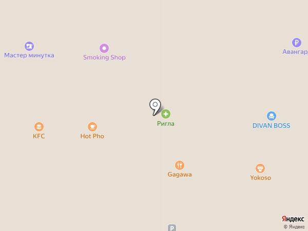 Ариба Пицца на карте Казани