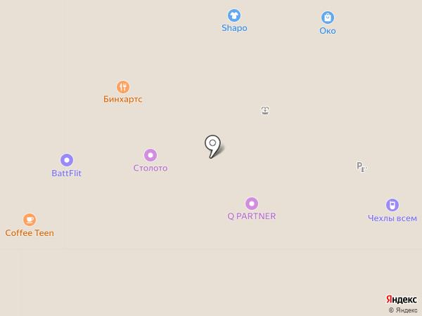 Бинхартс Кофе на карте Казани