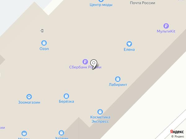 Око на карте Казани