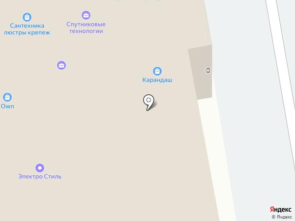 СантехЭлектро на карте Столбища