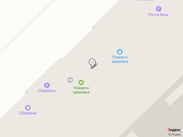Планета Здоровья на карте Казани