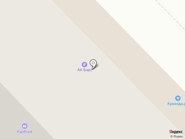 Алсу на карте Казани