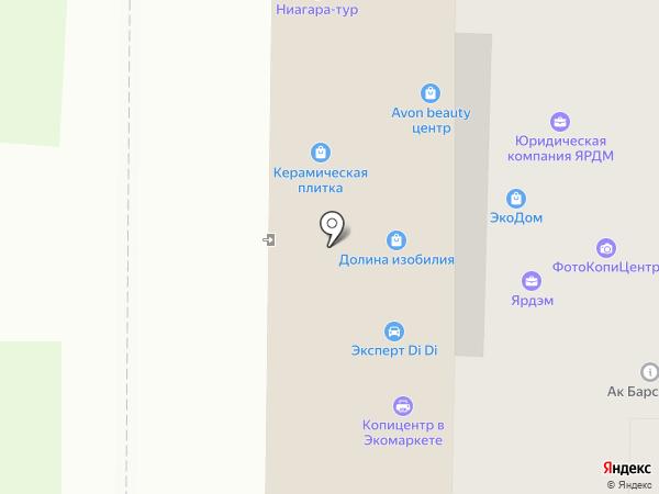 RawFood на карте Казани