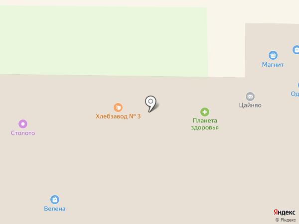 ProfiPrime-хороший мастер на карте Казани
