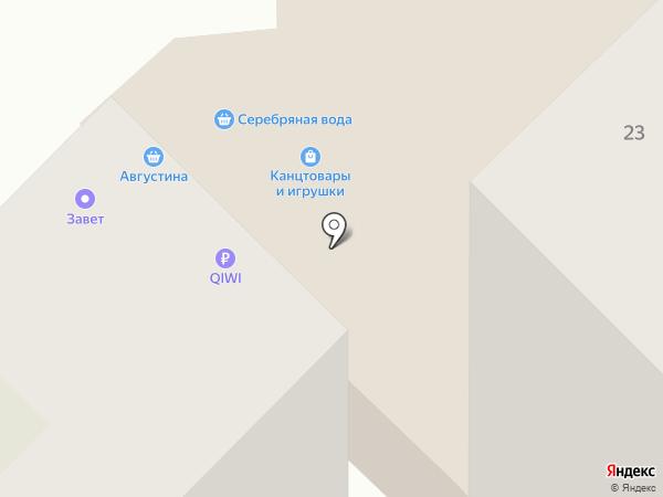 Новая Высота на карте Казани