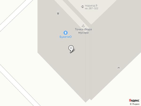 Greenbell на карте Казани