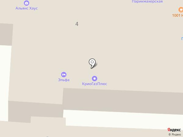 Салон-прачечная на карте Казани