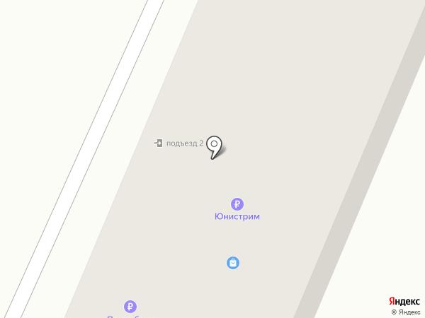 Почтовое отделение на карте Приморского