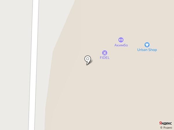Noche Mio на карте Казани
