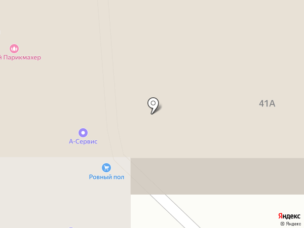 Lagutina Nails на карте Казани