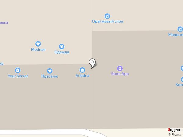 RAHIM WEAR на карте Казани