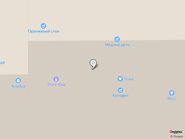 Brilliant Smile на карте Казани