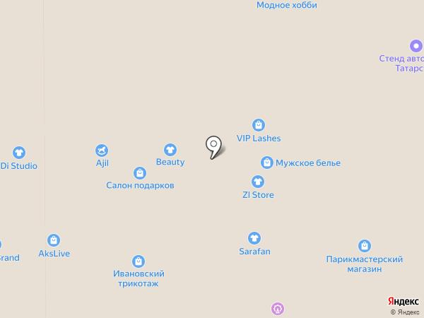 Fleur De Vie на карте Казани