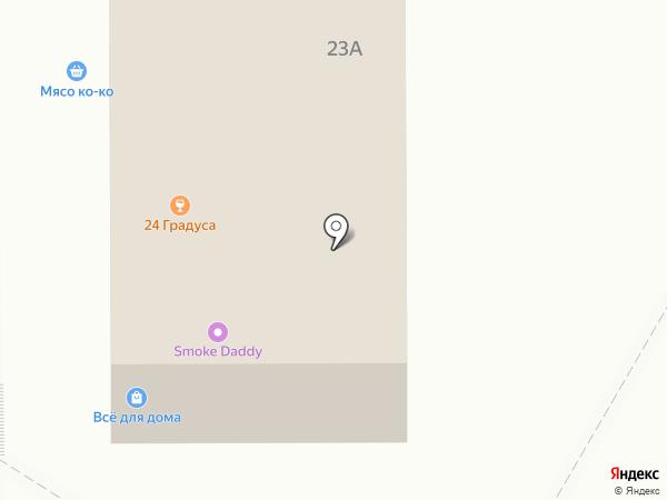 Чак Чак на карте Казани
