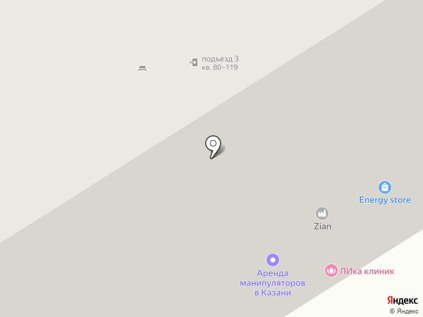 ГЛОБАЛ на карте Казани