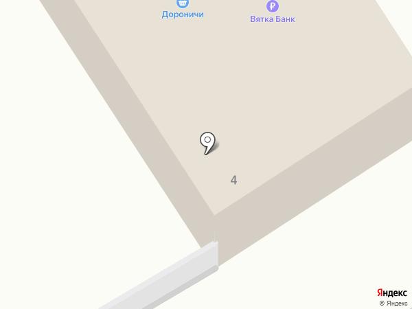 Эдельвейс на карте Стрижей