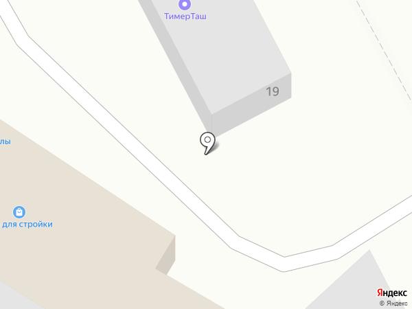 Магазин автотоваров на карте Казани