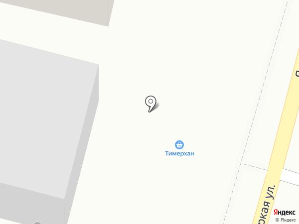 Тимерхан на карте Казани