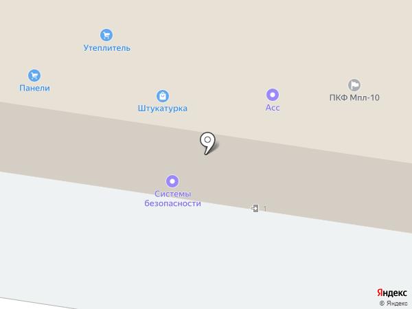 Арлан Авто на карте Тольятти