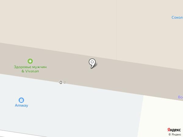 Kolobox на карте Тольятти