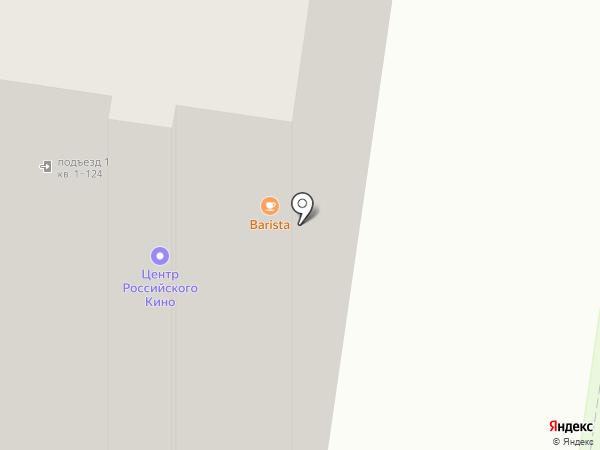 Tortino на карте Тольятти