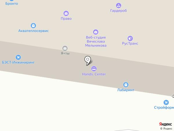 Amway на карте Тольятти