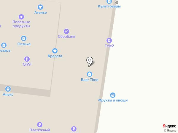Алладин на карте Тольятти