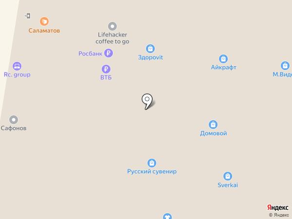 Банкомат, АКБ Новикомбанк на карте Тольятти