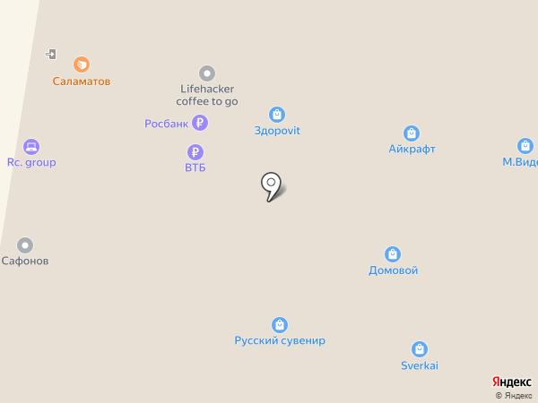 Банкомат, Банк АВБ, ПАО на карте Тольятти