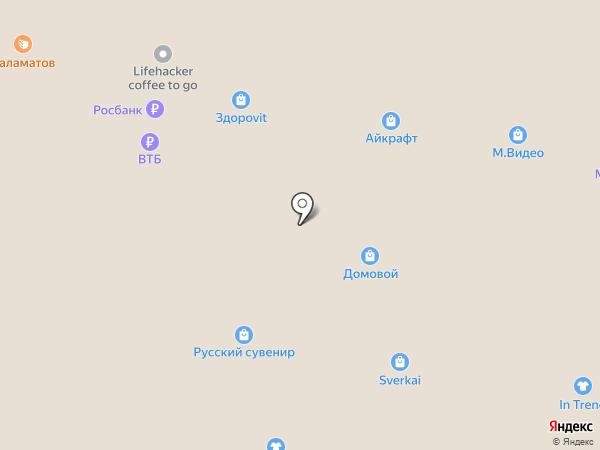 Здороvit на карте Тольятти
