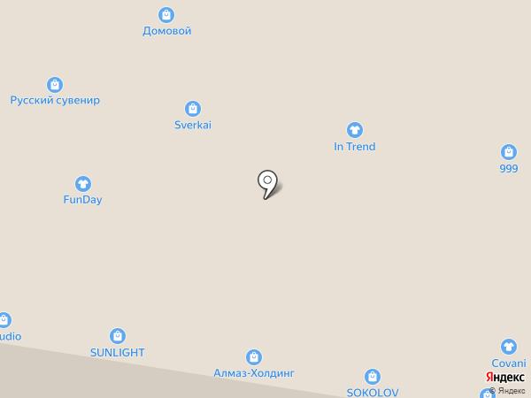 Сверкай на карте Тольятти