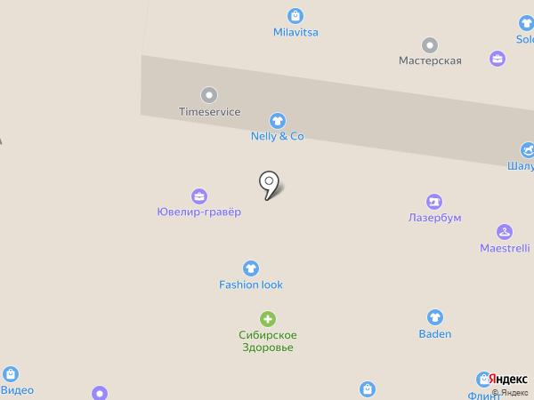 Time Service на карте Тольятти