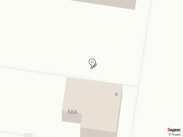 Молочная семейка на карте Тольятти
