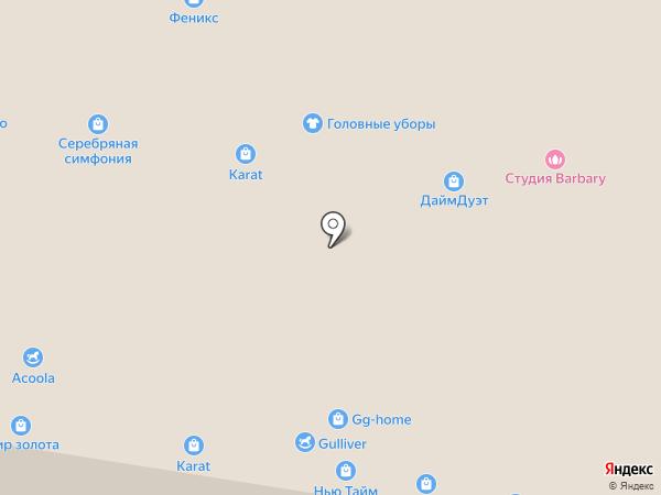 Хобби room на карте Тольятти