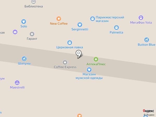 New Coffee на карте Тольятти