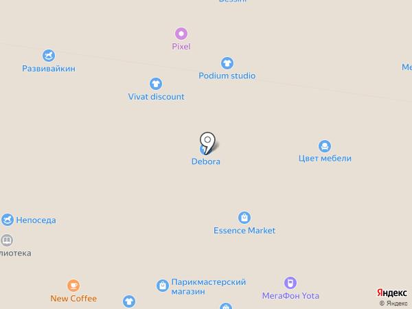 Vivat discount на карте Тольятти