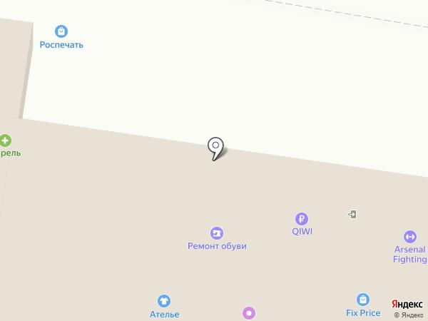 Домашний погребок на карте Тольятти