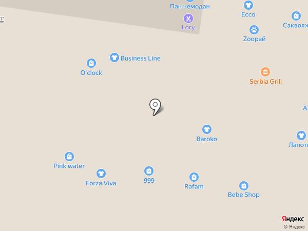 Business line на карте Тольятти