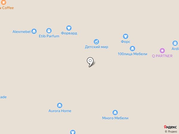 Академия на карте Тольятти