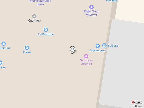 Магазин лечебной косметики на карте Тольятти