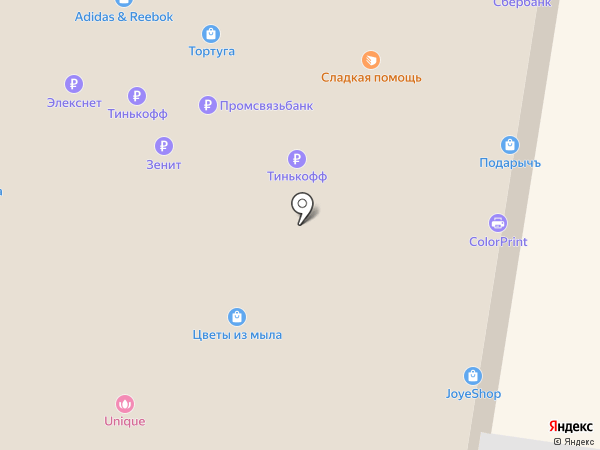 Банкомат, Банк Зенит, ПАО на карте Тольятти