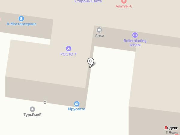Femida63 на карте Тольятти