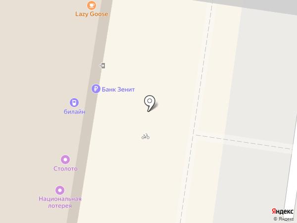 Ритможизнь на карте Тольятти