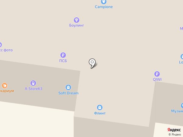 Facture на карте Тольятти