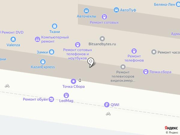 ТрикКолорПлюс на карте Тольятти