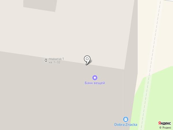 Изюминка на карте Тольятти