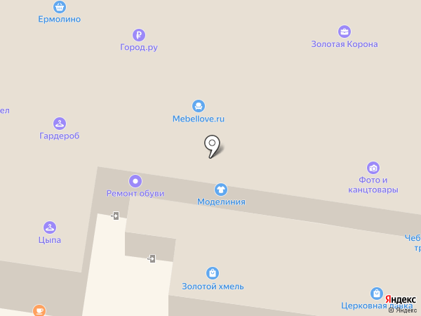 Сладкодаров на карте Тольятти