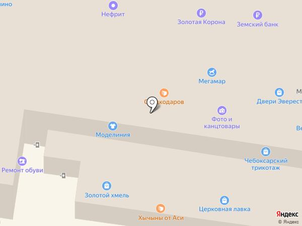 Мясной ряд на карте Тольятти