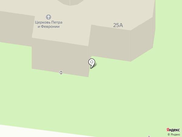 Венчальный Храм в честь Святых Петра и Февронии Муромских на карте Тольятти