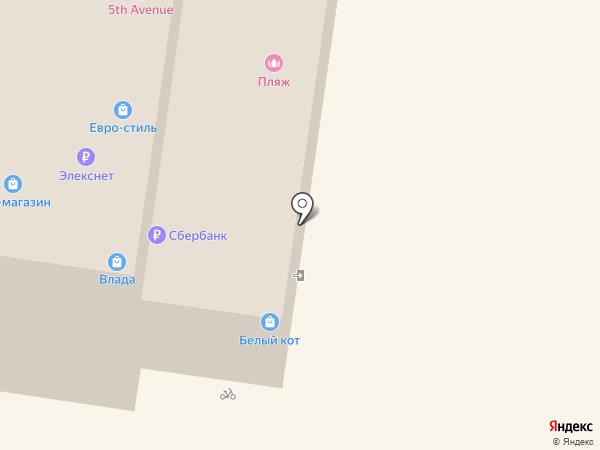 STOLSE на карте Тольятти
